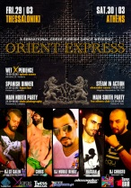 orient_party_poster
